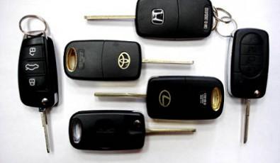 Запасные автоключи